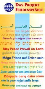 Projekt Friedenspfahl